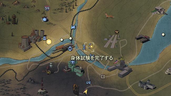 Fallout76_main7infofire4