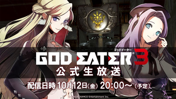 godeater3_14