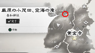 Tsushima_jinja1-1ss
