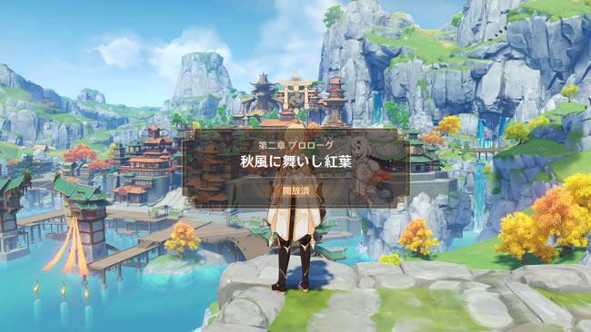 genshin-story8-1-00