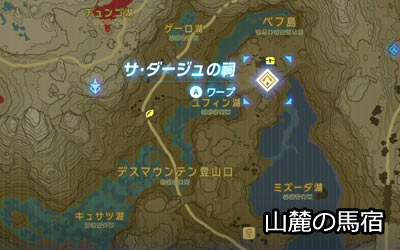 zeldabreath_shrine52map