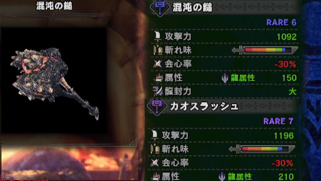 mhw_up200_ax1