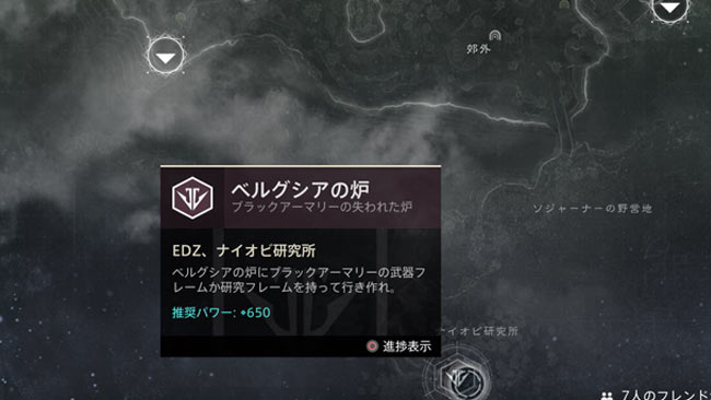 destiny2_090110_1