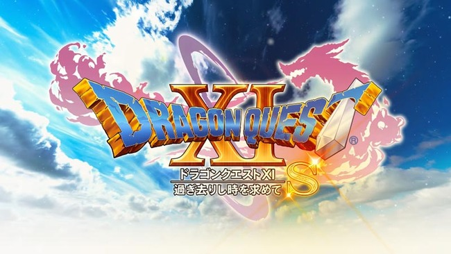 dq11Switch_01