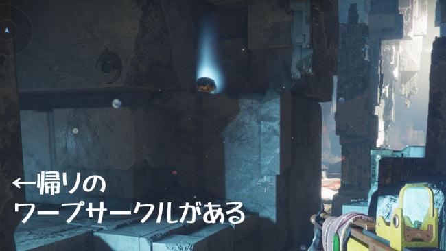 destiny2soranoma2