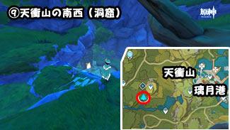 genshin-map-liyue-9ss