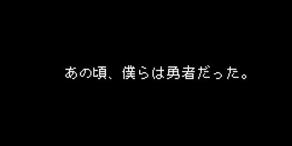 DQ11_0527