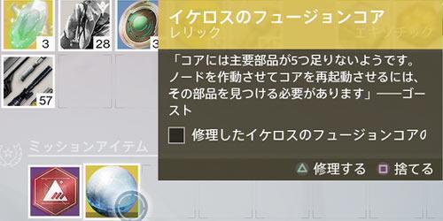 password_tower6