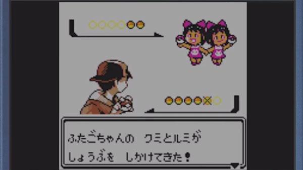 pokemongs_05