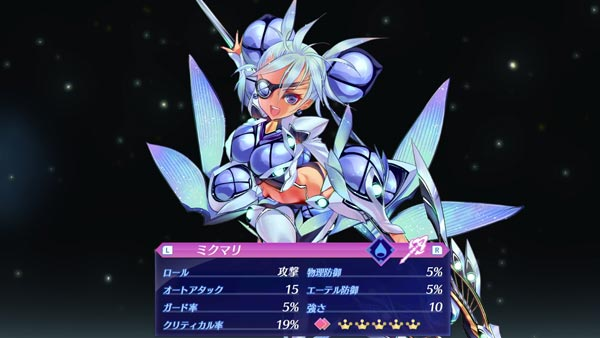 xeno2rareblade_mikumari2