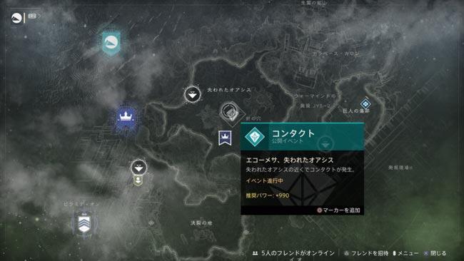 destiny2-s11-0610-quest2-14