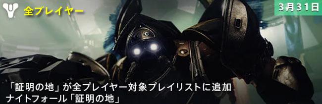 destiny2-2021calendar-20331
