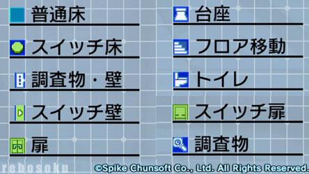 zanki_map_ico_ryaku1