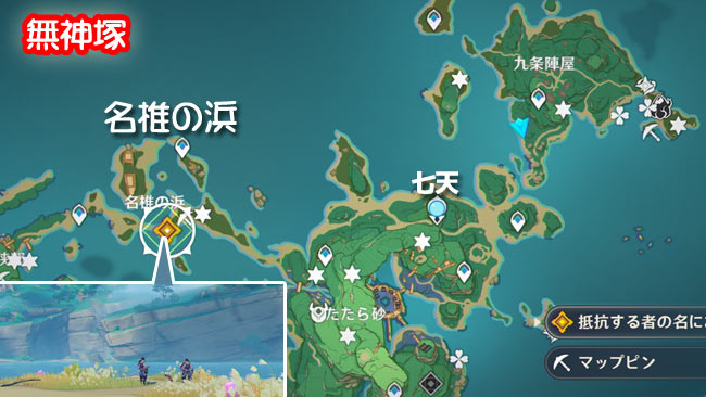 genshin-story10-3