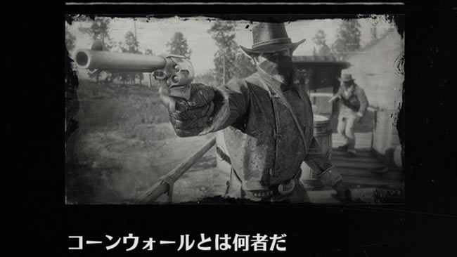 rdr2cp1_5