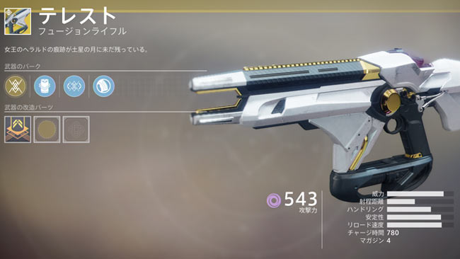destiny2exotic_211iimg