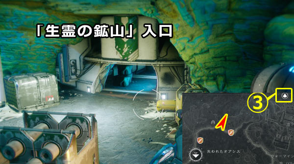 Destiny2io_6map1_03a