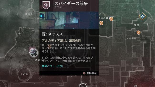 destiny220181208_8