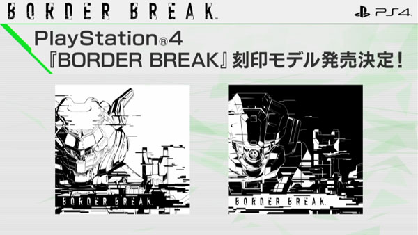 borderbreak0802e