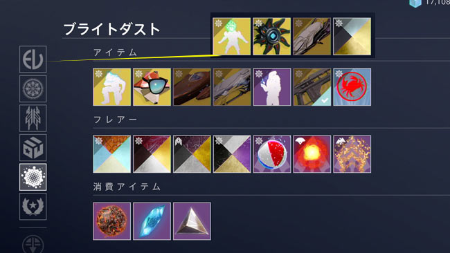 destiny2-2021-0714-1