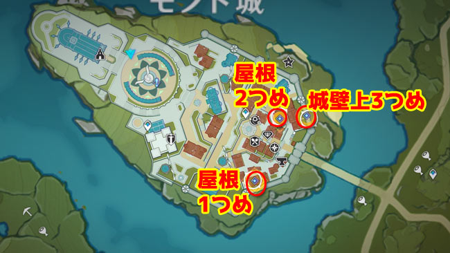 genshin-windblume-quest2-2