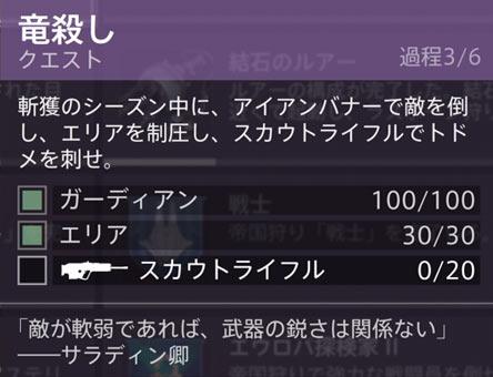 destiny2-2020-s12-iron1-3