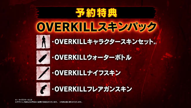 ps4overkillwalkingdead4