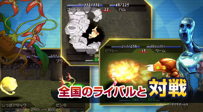 monster-farm-Switch-3