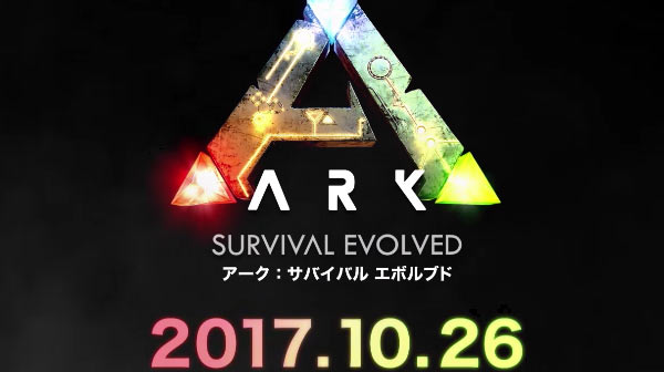 ark_making