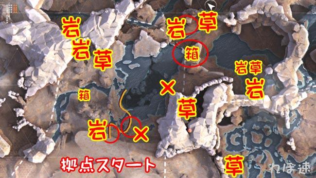 anthemstory04map