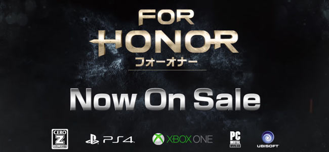 forhonor0215_08