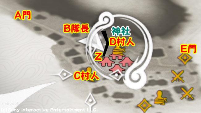 ghostof-tsushima-kusa-10-7