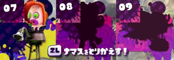 hero_area2_2