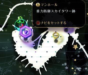GRAVITYDAZE2_girl8map