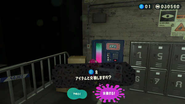 splatoon2oct_endadd2_1