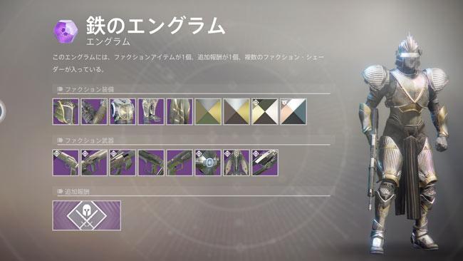 iron09