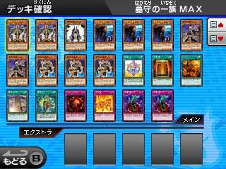 deck30_3