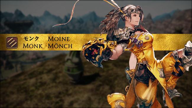 ff14_monk