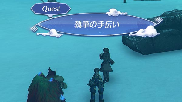 xenoblade2quest_luxuria04