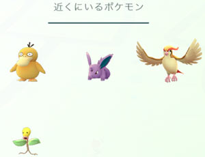 pokemongo_up20160730_5