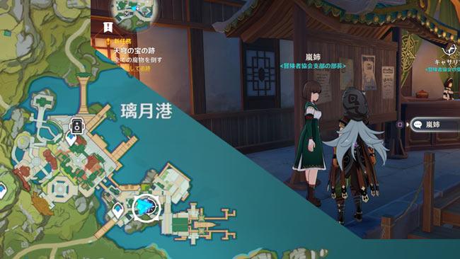 genshin-v13-quest2-9