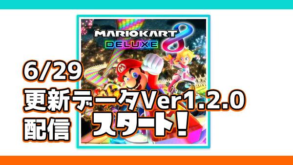 Mario8dx
