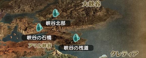 map_amaru