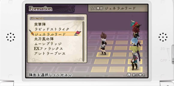 3ds_alive03