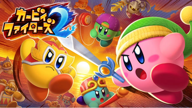 switch-kirby-fighters2-1