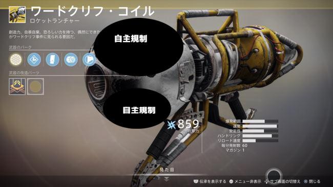 destiny2ninexur20191005