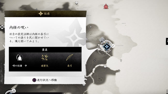 ghostof-tsushima-denshou3-0