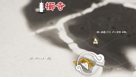 ghostof-tsushima-kusa28-3ss