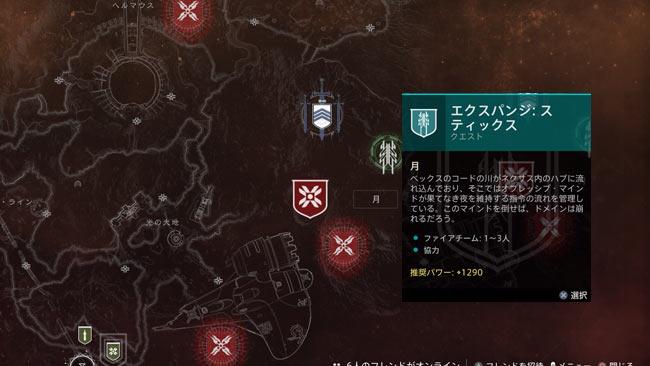 destiny2-xur-2021-0602-3