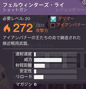 iron_shot_0